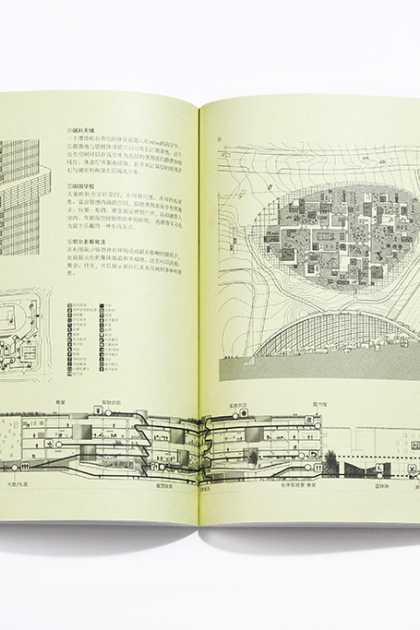 OPEN Architecture Book - OPEN Reaction